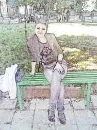 Veronikuta Didenco, 17 мая , Конотоп, id105615268