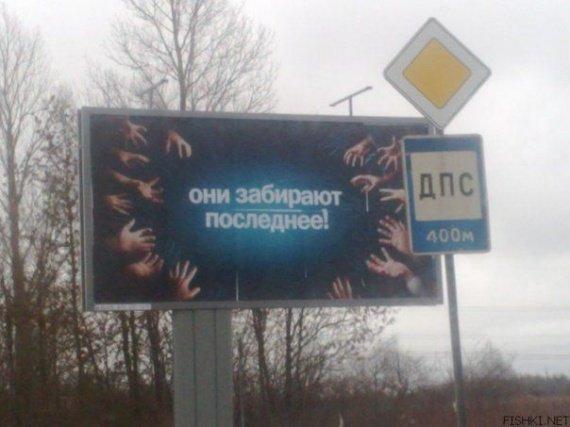 http://cs918.vkontakte.ru/u11349568/17004586/x_7048697f.jpg