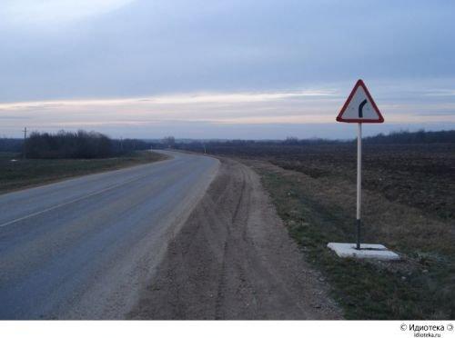http://cs918.vkontakte.ru/u11349568/17004586/x_c9509a27.jpg