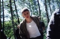 Антон Филатов, 4 июля 1992, Москва, id114308511