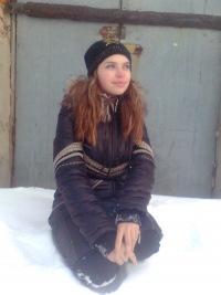 Татьяна Зюзько, 28 октября , Воронеж, id125862367