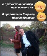 Borya Syvorov, 19 апреля , Николаев, id42029006