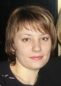 Ольга Шнейдер, 30 декабря 1990, Кемерово, id103815773