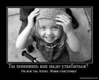 Хороший Позитив, 29 июня , Запорожье, id107831650