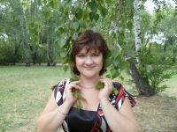 Елена Панова, 1 мая , Челябинск, id126008580
