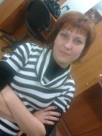 Анна Шубина, 10 сентября 1988, Серов, id131750395