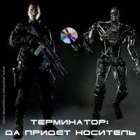 Дмитрий Уточкин, 16 сентября , Подольск, id37359273
