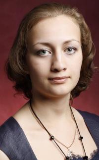 Жанна Христенко, 26 марта 1987, Тюмень, id25367831