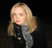 Наталия Николенко, 1 ноября , Винница, id36741232