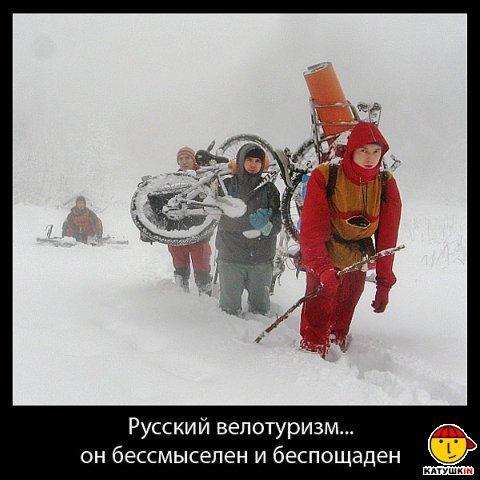 http://cs9191.vkontakte.ru/u5084691/126761094/x_6cc02f0b.jpg