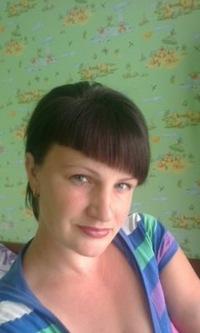 Аня Мамренко, 3 декабря , Николаев, id211764260
