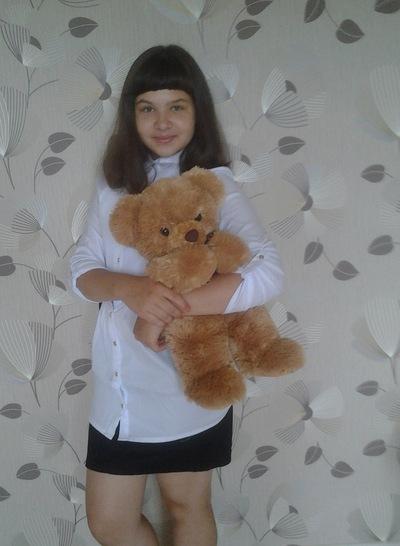 Виктория Васина, 20 апреля 1999, Заволжье, id218547745