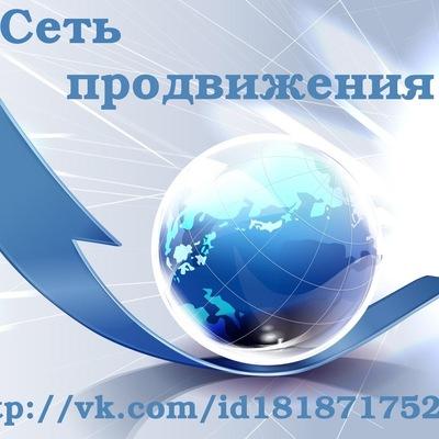 Иванушка Дурачок, 21 августа 1987, Одесса, id181871752