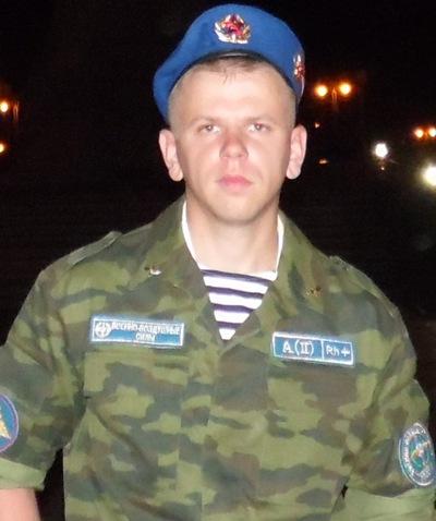 Иван Панарин, 2 декабря 1987, Хабаровск, id14092914