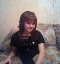Татьяна Запорожец, 5 июня 1993, Гуково, id29949520