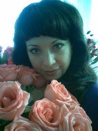 Марина Хмелевская, 29 августа 1988, Красноярск, id41446753