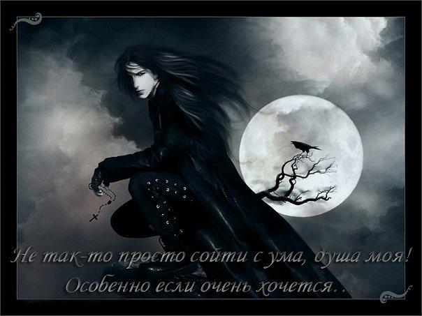 http://cs9192.vkontakte.ru/u7038385/100082263/x_5e9aaf4f.jpg