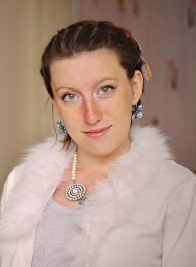 Алена Арбузова, 19 сентября , Екатеринбург, id33326041