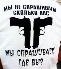 Марк Алексеевич, 12 июля 1983, Сургут, id65876975