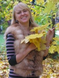 Екатерина Герасимова, 30 августа , Москва, id12802134