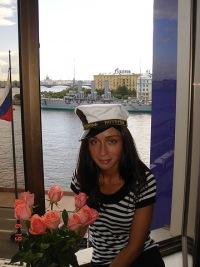 Наталья Кертер, 19 июня 1981, Великие Луки, id133285307