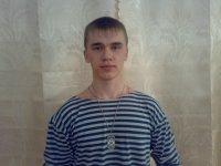 Артур Духновский, 10 декабря 1990, Волгоград, id66366092