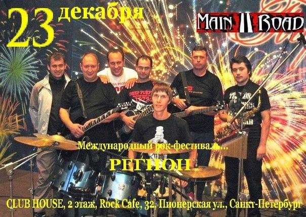 http://cs9193.vkontakte.ru/u7085334/146521693/x_49085082.jpg