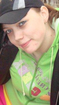 Дарья Авдонина, 15 марта 1989, Ачинск, id76221452