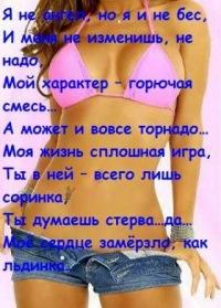 Аня Матвеева, 9 мая , Рыльск, id93007949