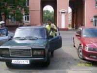 Sanjar Ergashev, Исфана