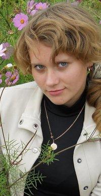 Ольга Ботвина, 2 декабря 1993, Чулым, id99009270