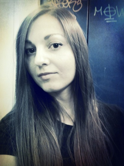 Ольга Цыба, 17 апреля , Москва, id30741042