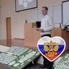Valery Nekrasov