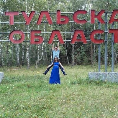 Дмитрий Большов, 8 апреля , Калуга, id55576660