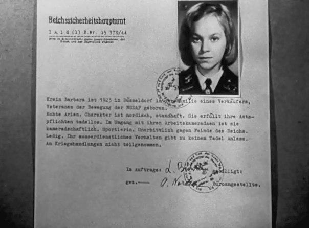 Оккупанты приостанавливают работу всех крымских санаториев - Цензор.НЕТ 1223