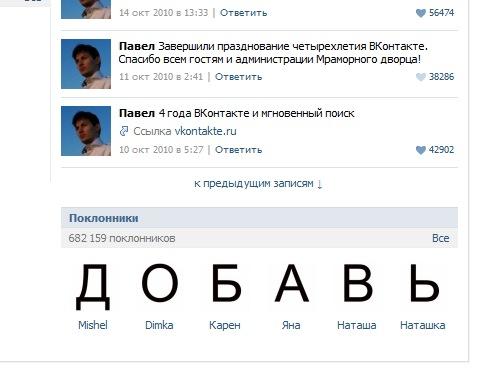 Карен Исраелян | Москва