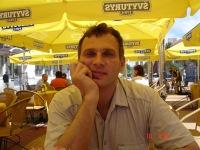 Вадим Васильев, 19 апреля , Калининград, id121174241