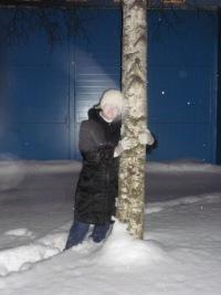 Елена Дормидонтова, 11 января , Санкт-Петербург, id127022178
