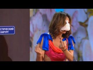 Comedy Woman - Очередь к пластическому хирургу