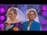 Comedy Woman - В серпуховском центральном загсе