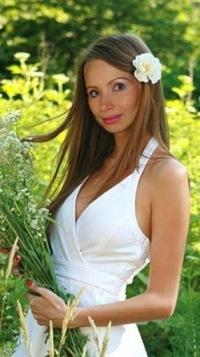 Марина Гагарина, 11 мая , Москва, id31206658