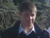 Александр Горбунов, 20 ноября , Краснодар, id72335803