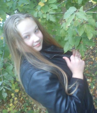 Кристина Кинёва, 30 ноября 1999, Красноуфимск, id218432114