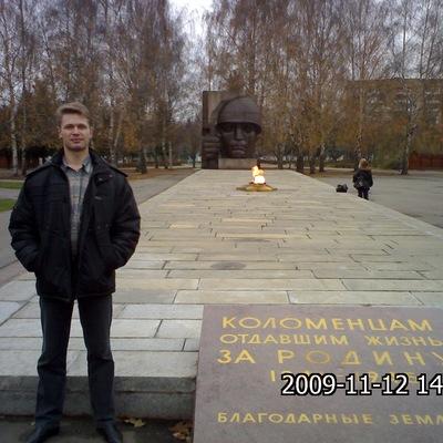 Александр Петухов, 10 декабря 1976, Фрязино, id30466325