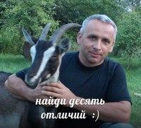 Александр Мешечко, Пружаны