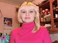 Анастасия Урвачева, 3 марта , Иркутск, id122406533