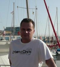 Дмитрий Байтин