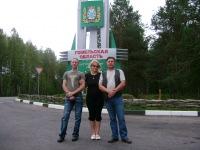 Александр Полухов, 21 марта , Новосибирск, id28276799