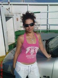 Gabriela Mitova, 30 июня , Перевальск, id57396531