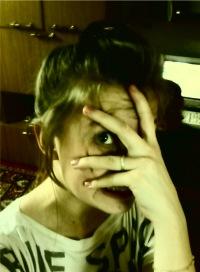 Настя Терещенко, 23 января 1997, Белая Холуница, id83409794